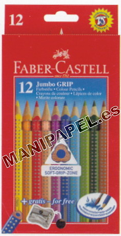 LÁPICES COLOR JUMBO GRIP ACUARELABLES (12 unidades)