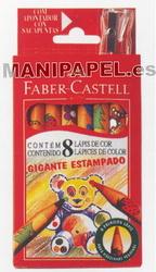 LÁPICES DE COLOR GIGANTE ESTAMPADO (8 unidades)